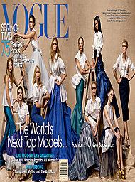Vogue_may07