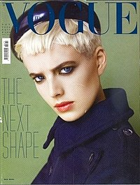 Vogueit_1106