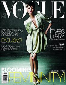 Hye_voguekorea