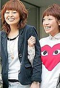 Japan_heart_1